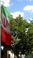 Flag of Iran in the Nishapur Railway Station square 39.JPG