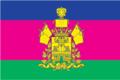 Flag of Krasnodar kray (1995).png