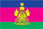 Flag of Krasnodar kray (1995).png