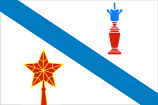 Work settlement in Tver Oblast, Russia