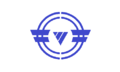 Flag of Niitsu Niigata.png