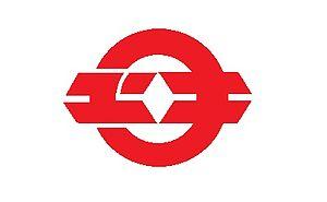 Yūki, Ibaraki - Image: Flag of Yuki Ibaraki
