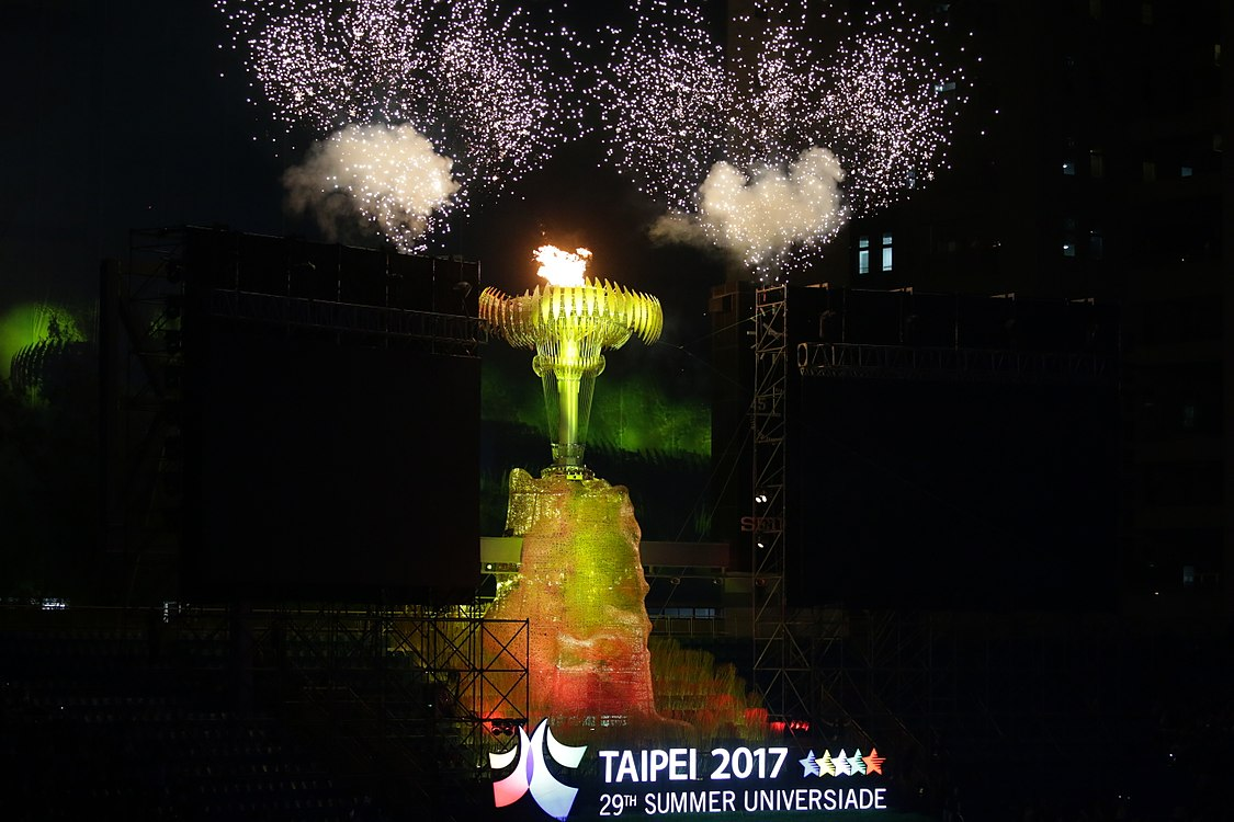 Flame of the 2017 Summer Universiade.jpg