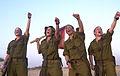 Flickr - Israel Defense Forces - Karakal Combat Battalion (1).jpg