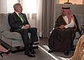 Flickr - Official U.S. Navy Imagery - Secretary of the Navy meets with Crown Prince of Bahrain. (1).jpg