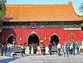 Flickr - archer10 (Dennis) - China-6749.jpg