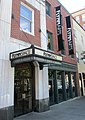 Flynn Space entrance Burlington Vermont.jpg