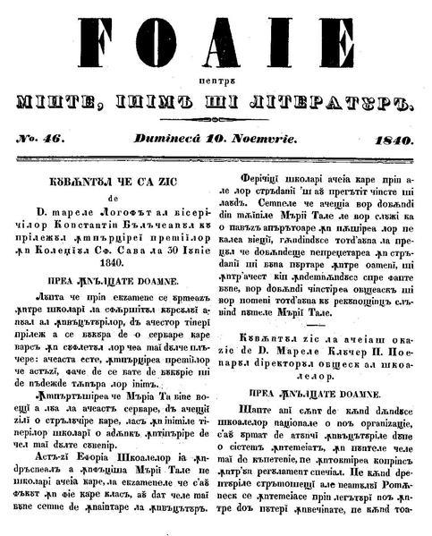 File:Foaie pentru minte, inima si literatura, Nr. 46, Anul 1840.pdf