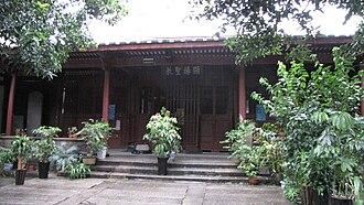 Fuzhou - Foochow Mosque in Fuzhou.