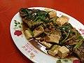 Food 紅燒豆瓣鳟魚, 香香飲食店, 三灣, 苗栗 (14297848426).jpg