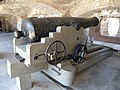 Fort Sumter Artillery image 9.jpg