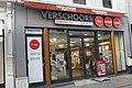 Foto Verschoore Breda P1340807.jpg