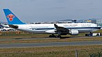 Frankfurt Airport IMG 6378 (34393067800).jpg