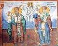 Freska na Sv. Kiril i Metodij od Sv. Nikola Gradešnički.jpg