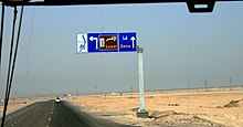 From Hurghada to Luxor 11.jpg