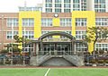 Front Entrance of Daehyun Elementary School in Ulsan.jpg