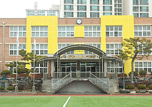 Front Entrance of Daehyun Elementary School in Ulsan.jpg