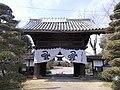 Fukugon-ji Sanmon 02.jpg