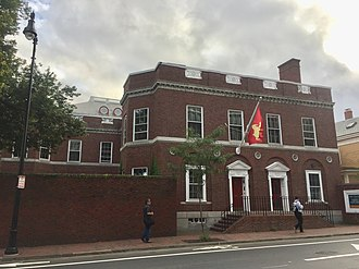 Spee Club (Harvard) - Spee Club Clubhouse - 76 Mount Auburn St, Cambridge MA