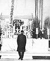 Funeral of Korekiyo Takahashi.jpg