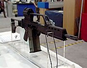G36 Select-Fire Carbine