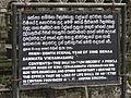 Gadaladeniya Viharaya 56.JPG