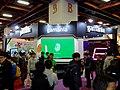 Gamania booth, Taipei Game Show 20170123.jpg