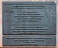 Gedenktafel Friedrichstr 180 (Mitte) Märzrevolution.jpg