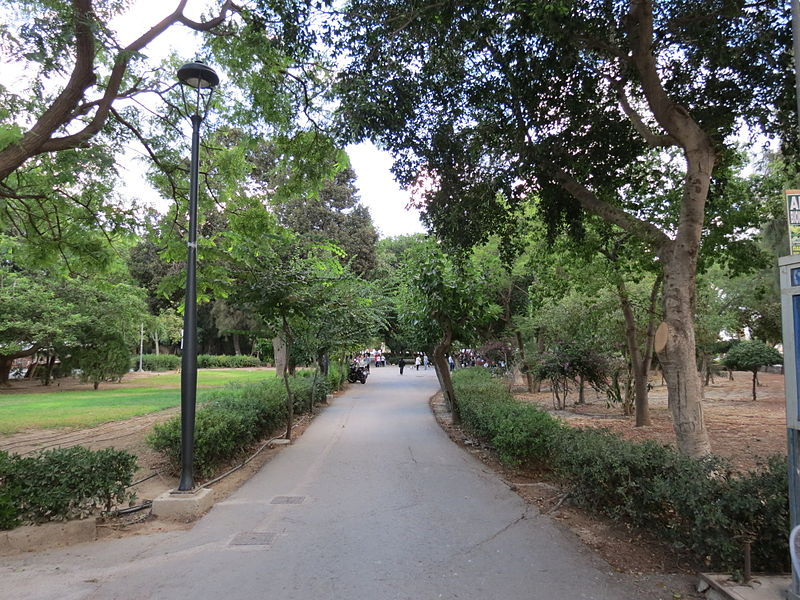 File:Georgiadi Park.JPG