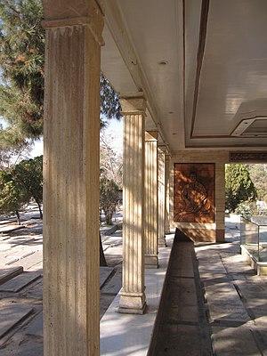 Gholamreza Takhti - Takhti's tomb, Ebn-e Babvieh