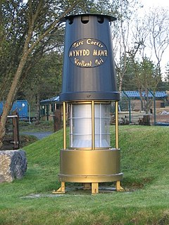 Giant miner's lamp at Mynydd Mawr Woodland Park - geograph.org.uk - 68985.jpg