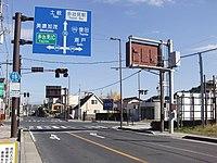 Gifu Pref r-015 Heiwacho5.JPG