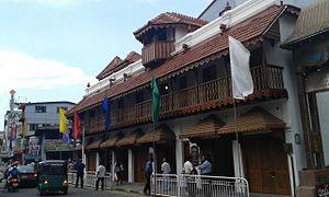 Walauwa - Giragama Walauwa,  Kandy, Sri Lanka