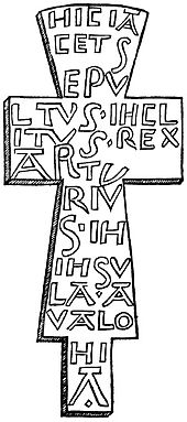 Lead Cross Inscribed With Arthur S Epitaph Published In William Camden Britannia 1607