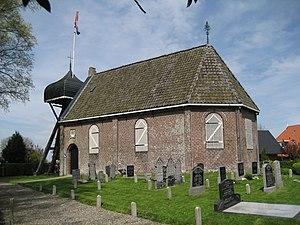 Goingarijp - Goingarijp church and bell tower