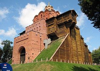 Shevchenkivskyi District, Kiev - View of the Golden Gates after recent major renovations.