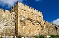 Golden Gate Jerusalem 02.jpg