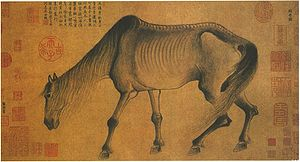 Gong Kai - Gong Kai, Jun Gu a Noble Horse, Osaka Municipal Museum of Fine Arts in the Abe Collection