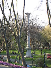 The park's Goths Column (Turkish: Gotlar Sütunu), dating from Roman times, commemorates a Roman victory over the Goths.
