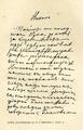 Gotse Delchev letter to Nikola Maleshevski 1900-02-17.pdf