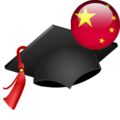 Graduation hat with PRC flag.png