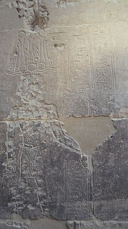 Graffito of Esmet-Akhom (last hieroglyphic inscription)