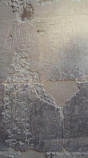 Graffito of Esmet-Akhom - Image: Graffito of Esmet Akhom (last hieroglyphic inscription)