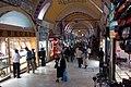 Grand Bazaar, Istanbul, 2007 (06).JPG