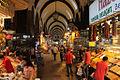 Grand Bazaar corridor.JPG
