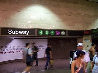 Grand Central–42nd Street (New York City Subway) - Southern entrance within Grand Central Terminal