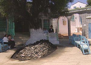 Amram ben Diwan - Grave of Amram ben Diwan, Ouazzane