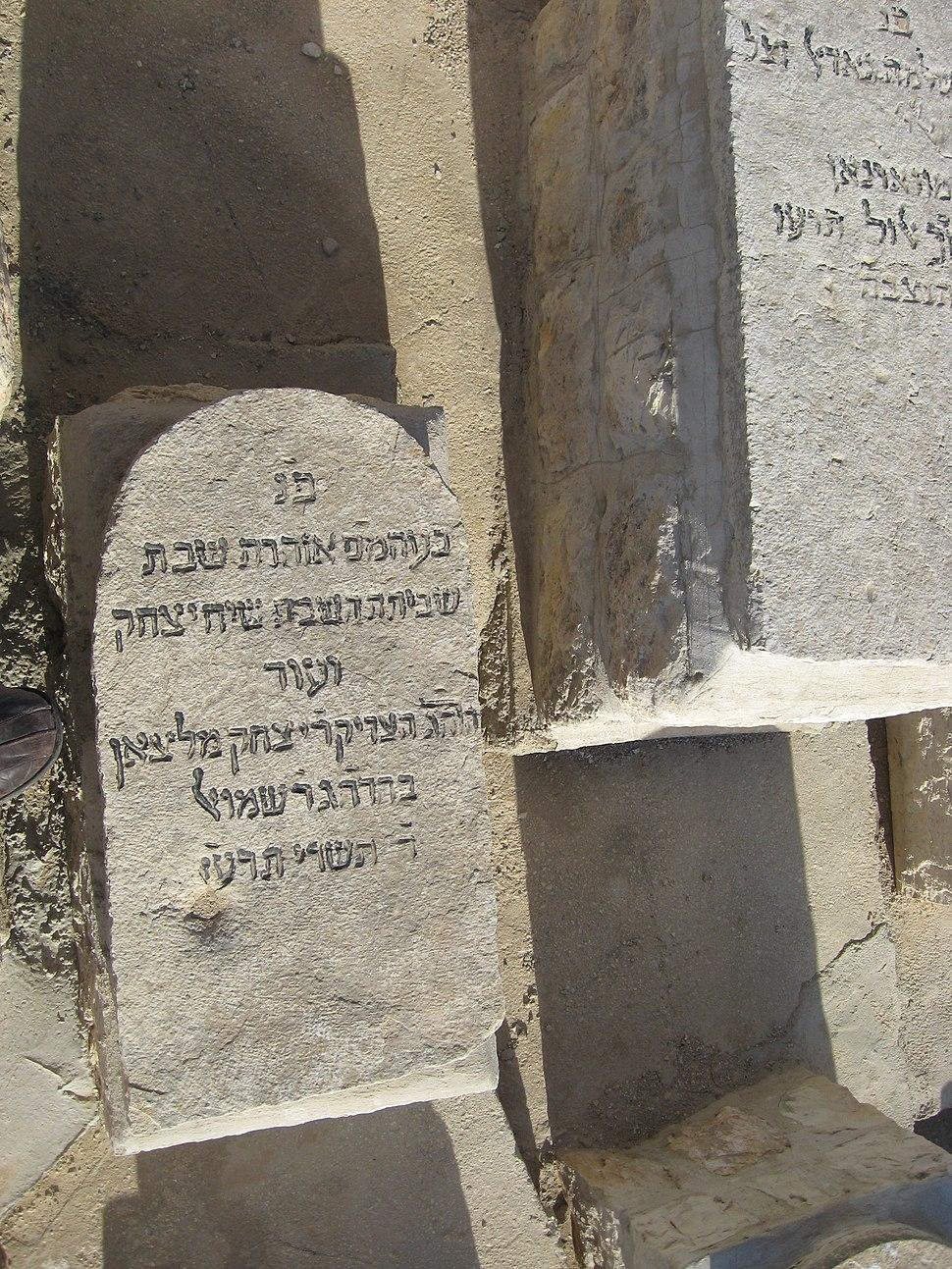 Grave of Yitzhaq Meltzen
