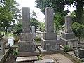 Graves of Sukeo and Naoko Kabayama, in the Aoyama Cemetery.jpg