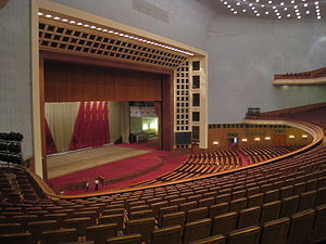 Great Hall of the People - Image: Great Hall auditorium